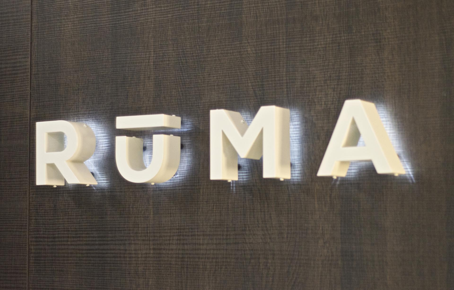 Made From Beauty Ruma Salons Sign